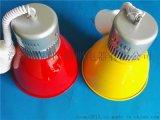 20w30w生鮮燈LED豬肉燈廠家批發低價超市LED生鮮燈