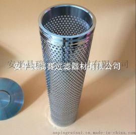 定做不锈钢滤筒  锥形圆筒 异形筒