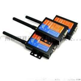 工业级CDMA DTU模块 无线数据远传终端 支持CDMA短信 串口RS232