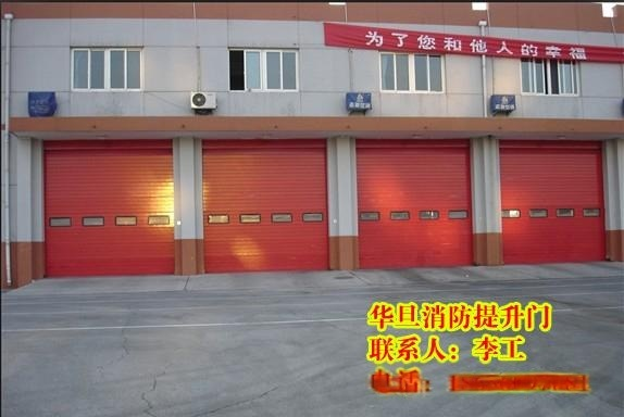 電動滑升門,電動提升門,消防提升門價格