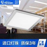 vinhon300300led集成吊頂平板燈嵌入式平板300*300天花板卡扣面板燈廠家