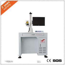 深圳电子产品激光打标机,移动电源U盘激光刻字机光纤激光镭雕机