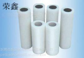 凯贝热销PET单层保护膜, 蓝色双层中高粘保护膜,三层防刮PET保护膜