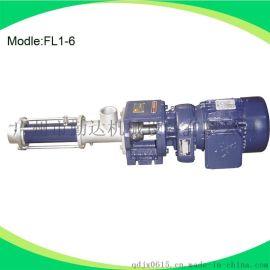 环保排污泵 广州螺杆泵厂家直销大流量污泥泵 污水泵