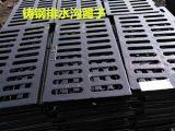 球磨铸钢雨水篦子 排水沟雨水箅子批发厂家