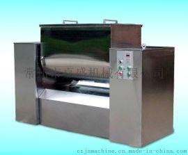 嘉盛机械供应CH-500槽型混合机