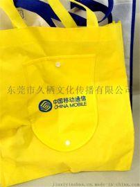 广州无纺布手提袋制作印刷厂家