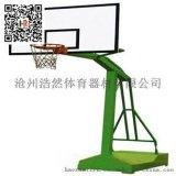 室外凹箱籃球架 校園專用籃球架 浩然體育