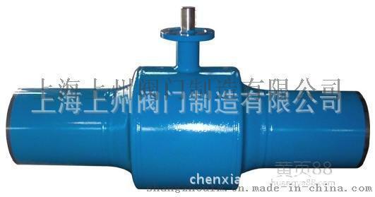 全焊接电动球阀、气动球阀生产供应厂家