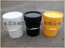 东莞昶玖20L全新料塑料桶/涂料桶/20KG化工桶