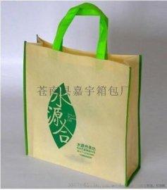 温州苍南县无纺布袋厂家,无纺布广告袋定制