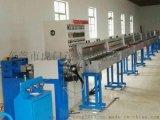 碳纖維電線電纜押出機全套設備生產廠家