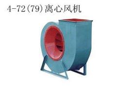 F4-72玻璃钢离心式通风机