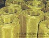 铜网/黄铜网/紫铜网/磷铜网/铜网厂家/铜网供应