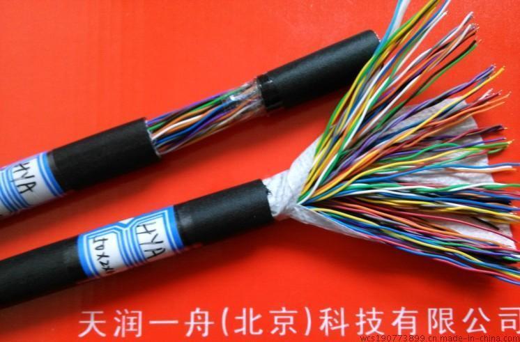 HYA通讯电缆/HYA电话电缆介绍/通信电缆厂家/通讯电缆参数