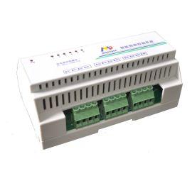 4通道数字输入模块 4路智能照明模块