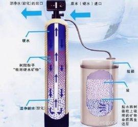 天津软化水设备