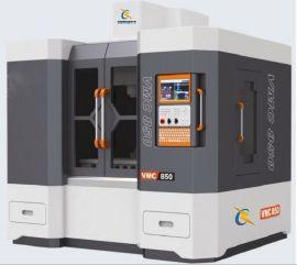 VMC-850L系列数控铣床立式加工中心