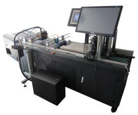 UV可变数据打印系统 追溯防伪喷码机 条码喷码机