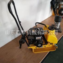 产地货源平板震动夯 HZR90汽油双向平板夯实机 路基打夯机厂家
