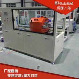 高速pu塑料管材飞刀切割机 pvc角度飞刀切割机
