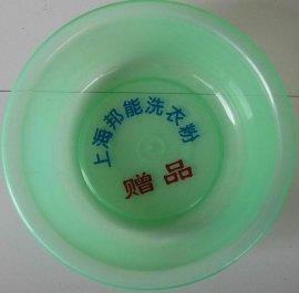 塑料盆(826,830,833,838)
