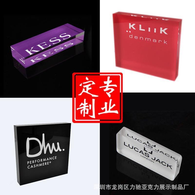 專業定製標識牌 亞克力絲印標牌透明桌面品牌標識uv印刷銘牌加工