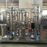 全自动混合机 碳酸饮料果汁混合