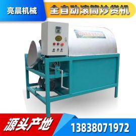 电加热低温烘焙五谷杂粮炒锅 一次1000斤烘干炒籽机 坚果炒货机