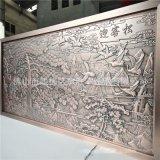 铜雕壁画 迎客松花型铝板雕花仿铜背景墙大堂壁画