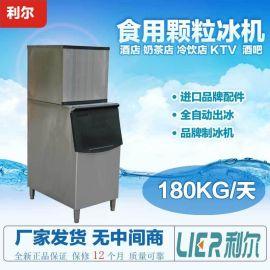 利尔商用制冰机 180公斤奶茶店酒吧KTV食用颗粒冰块冰制冰机