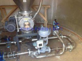 【松远科技】工厂直销各系列粉粒专用气力输送设备