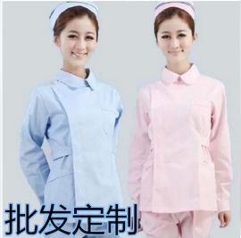 白大褂 医生护士服分体套装长袖冬装美容服牙科口腔  工作服装