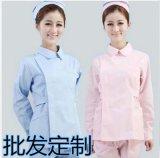 白大褂 醫生護士服分體套裝長袖冬裝美容服牙科口腔醫院工作服裝