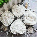 雨花石生产厂家 园艺铺路白石子 枯山水雨花石 铺路装饰雨花石