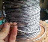 PVC鋼絲繩 塗塑鋼絲繩 包塑鋼絲繩 各種直徑有售 量大優惠