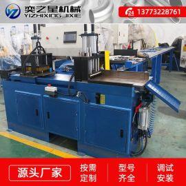 全自動鋁型材加工切割機廠家供應自動送料鋁切機