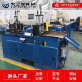 CL-460Q型裁切機全自動鋁型材加工切割機廠家供應自動送料鋁切機