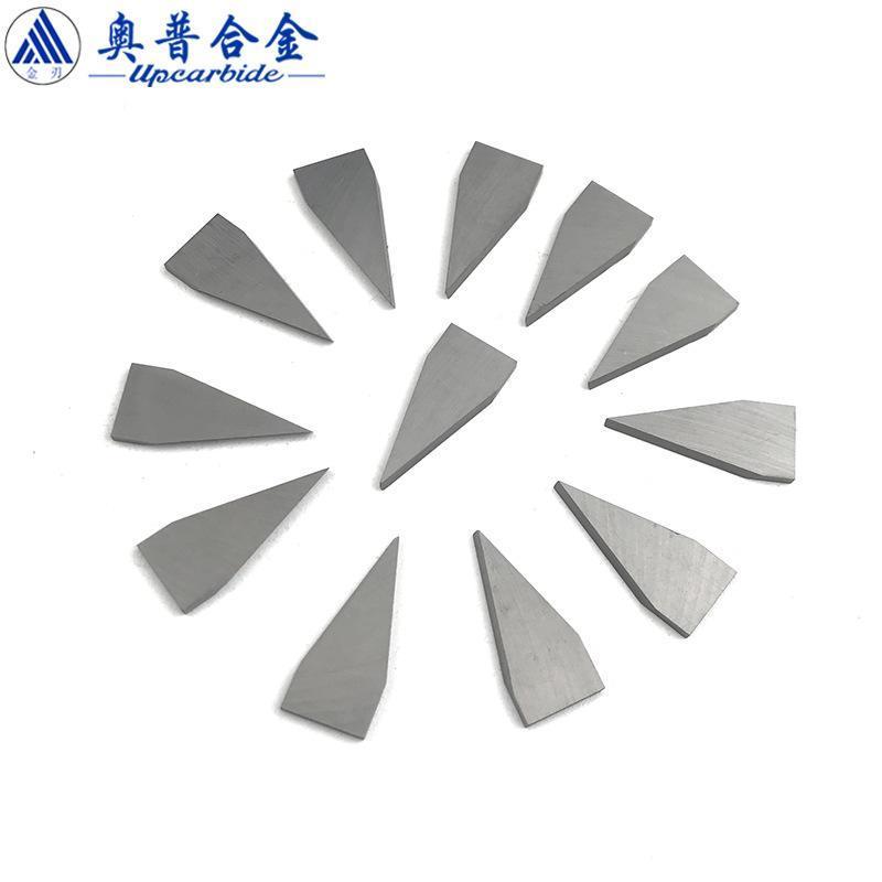 YG8合金17*7.3*1.2mm固定式磨刀器刀片