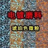 CBN立方氮化硼鍍鈦CBN-850N60砂輪加工材 微粉鍍鈦 富耐克