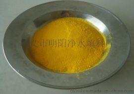 华北明阳(28-30%)聚合氯化铝