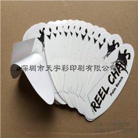 深圳龙岗**标签厂家、合成纸标签**天宇彩(TYC-HC01)