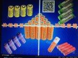 PET热缩套管-18650电池包装,多色彩