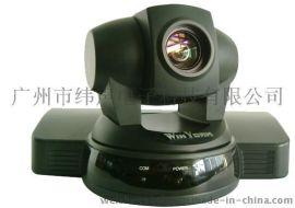 迪士普会议系统DSPPA智能会议系统智能数字会议系统多功能高清高速球型视频会议摄像机D6283