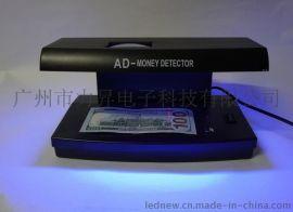 AD-818h台式多功能验钞机验钞器