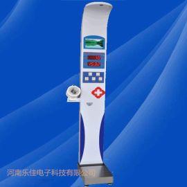 身高体重血压心率测量    秤