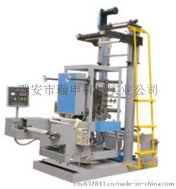 瑞安瑞申机械厂家供应旋转立式插边机 是生产纸品、服装、卫生巾等外包装袋的机械设备。