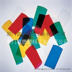 PVC、PET PVC 收縮袋(包裝热收缩膜)环保材料已通过欧盟RoHS标准、美国FDA、欧盟REACH检测标准