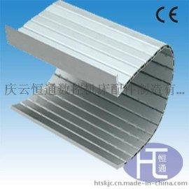长期供应卷帘式护罩 箱体式机床防护罩 防护帘