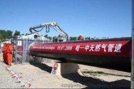 q345   厚壁螺旋钢管天然气管道